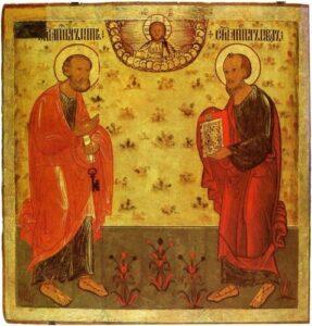 Апостолы Петр и Павел.1708 г