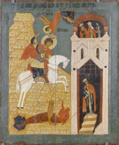 Чудо Георгия о змие.Северные письма.17 век