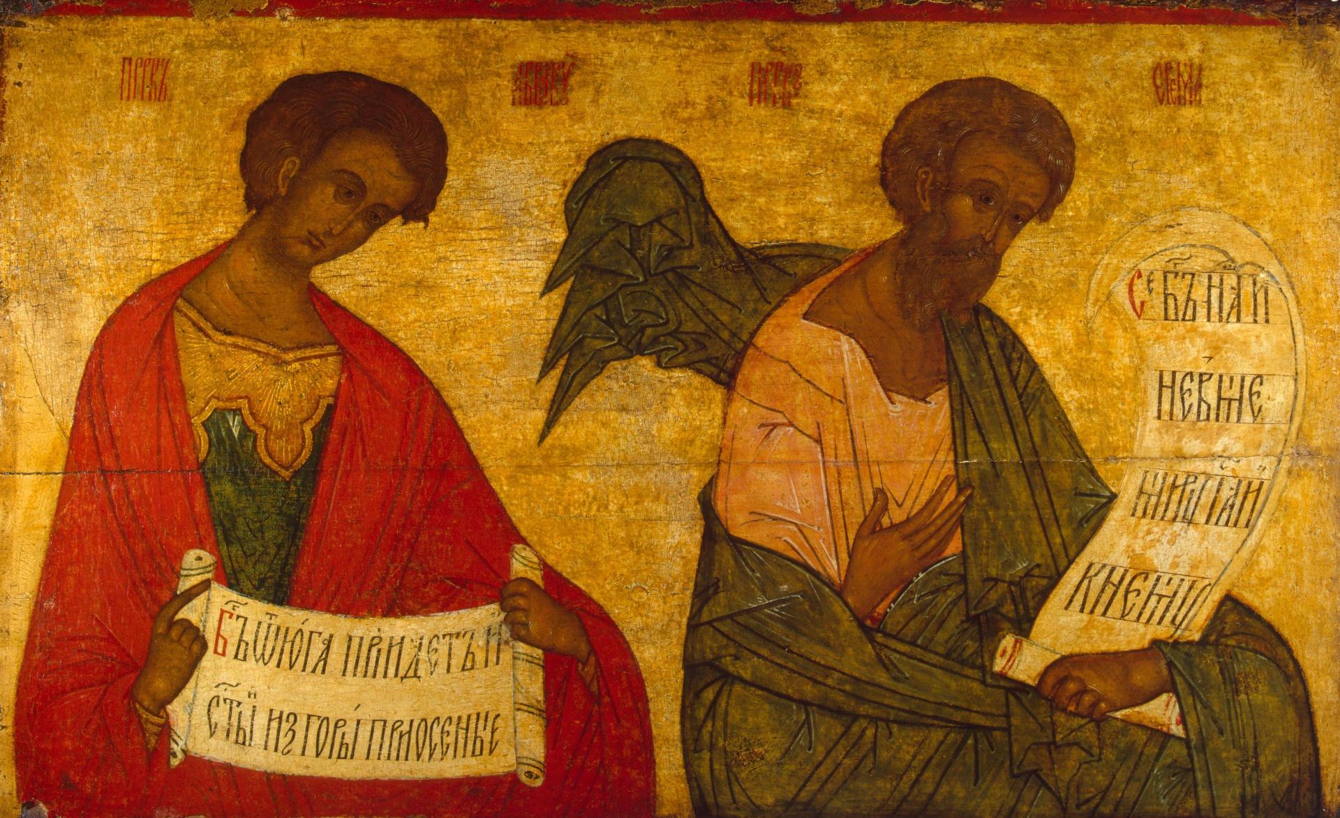 Древнерусская живопись.Пророки Иеремия и Аввакум.конец 15 в