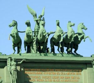 П.Клодт.Колесница Славы. Кони Нарвских ворот.1834