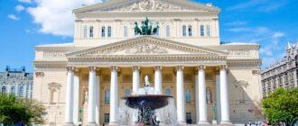 П.Клодт.Квадрига Аполлона на фасаде Большого театра.Москва.1856