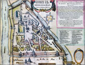 Кремленаград. Годуновский план Московского Кремля. Составлен в 1597 году. Из Мирового атласа (Амстердам, 1667)