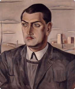 Сальвадор Дали. Портрет Луиса Бунюэля. 1924.