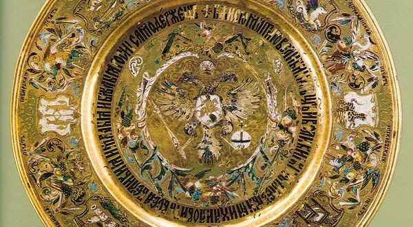 Тарелка золотая. Мастер Золотой палаты Московского Кремля эмальер Юрий Фробос. 1675 г