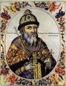Великий князь Владимир II Всеволодович Мономах. Портрет из Царского титулярника. 1672 г.