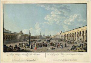 Вид Красной площади. Гравюра Ф. Лорие (или Гуттенберга, а позднее Д. Лафонда) по рисунку Ж. Делабарта. 1795 г.