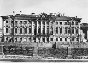 Строгановский дворец. Архитектор В.В.Растрелли.